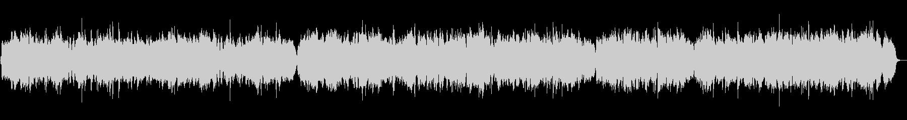 生フルート!バッハ、G線上のアリア、弦楽の未再生の波形