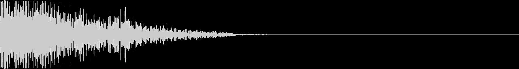 ビックリ、強調する時に鳴らすデン!の音の未再生の波形