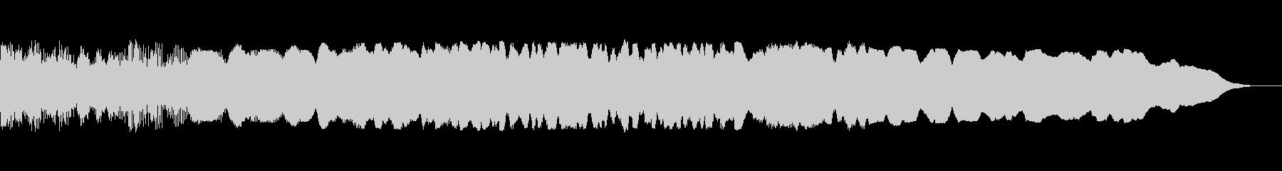 トークオーバートーン解消の未再生の波形