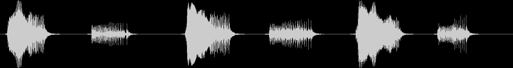 キュッキュッ♪(お皿が綺麗になった)②の未再生の波形