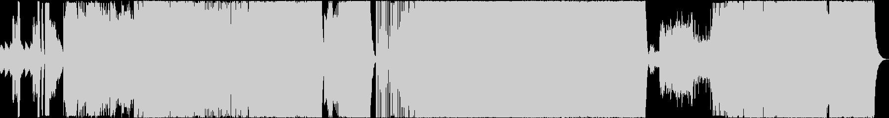幻想的で荘重なシンフォニック・ロックの未再生の波形