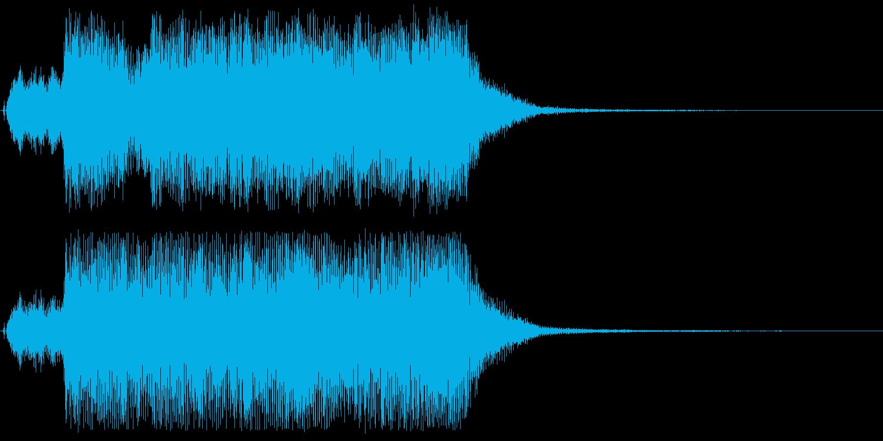 シンフォニックなファンファーレ。の再生済みの波形