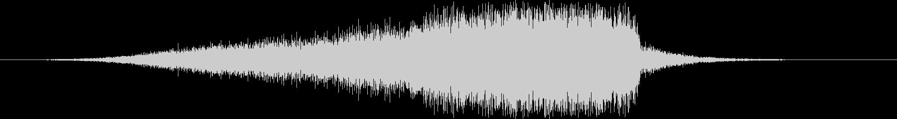 ホーンフーッシュスイーパーの未再生の波形