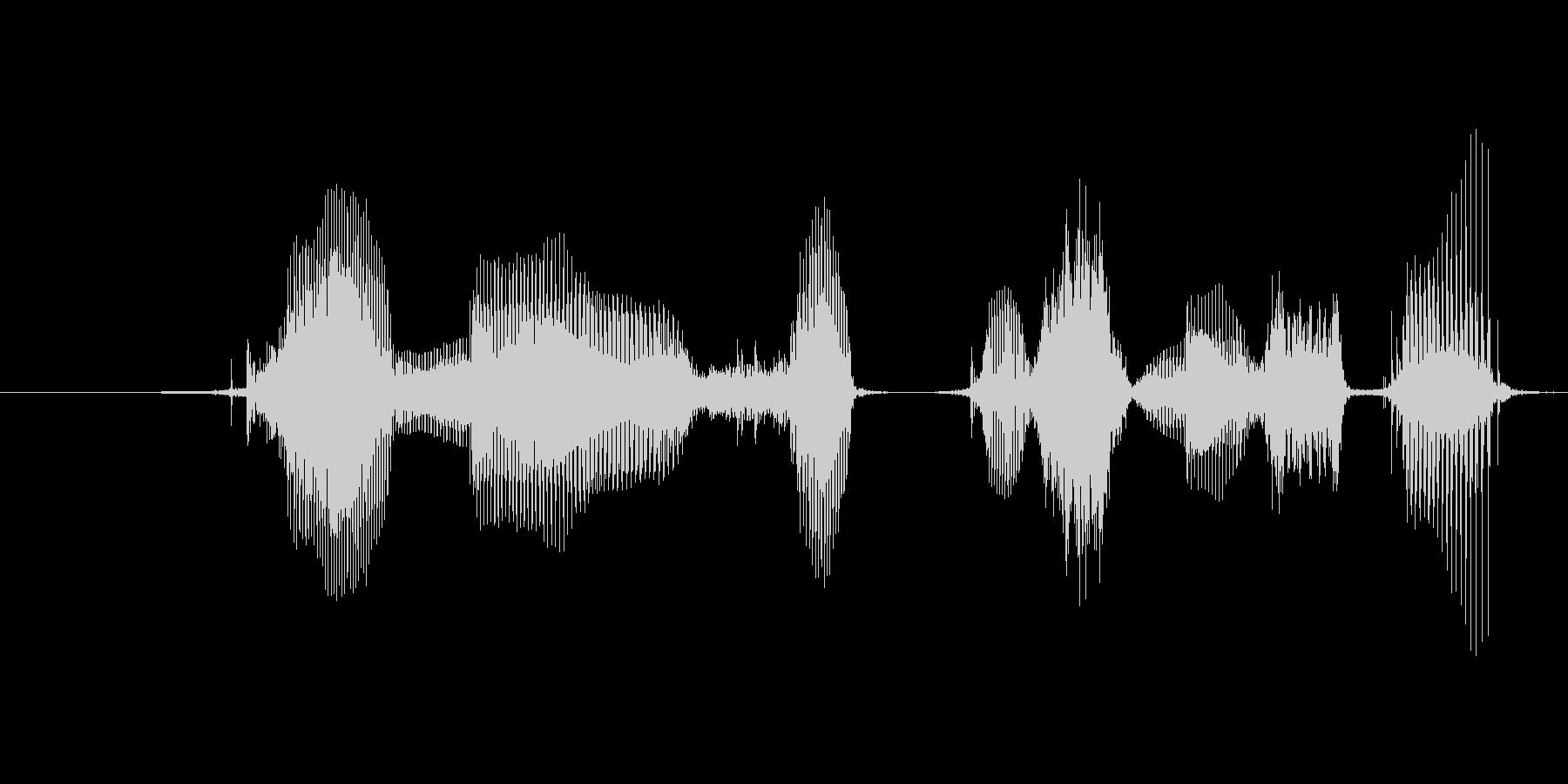 タイマーをセットしましたの未再生の波形