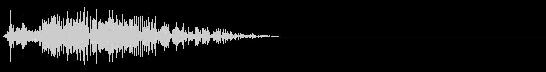 ロードキル、スラップインパクトスト...の未再生の波形