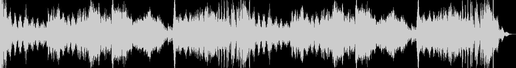 ピラミッド的なオーケストラ曲の未再生の波形