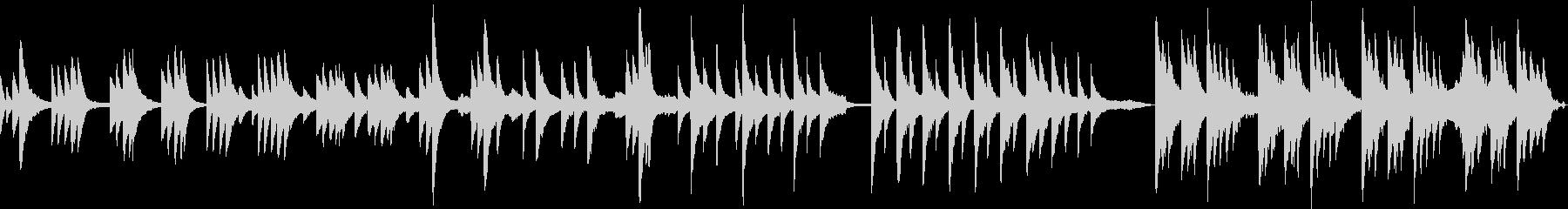 ピアノの旋律をメインにしたバラードの未再生の波形