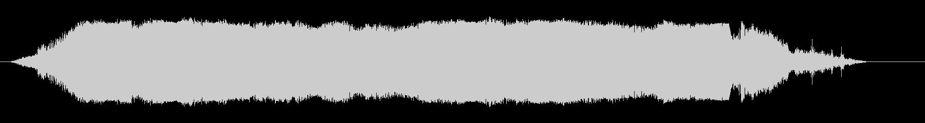 GTSカー;インターンアンドアウト...の未再生の波形