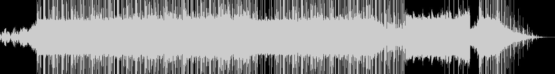 劇的なスローラップビートの未再生の波形