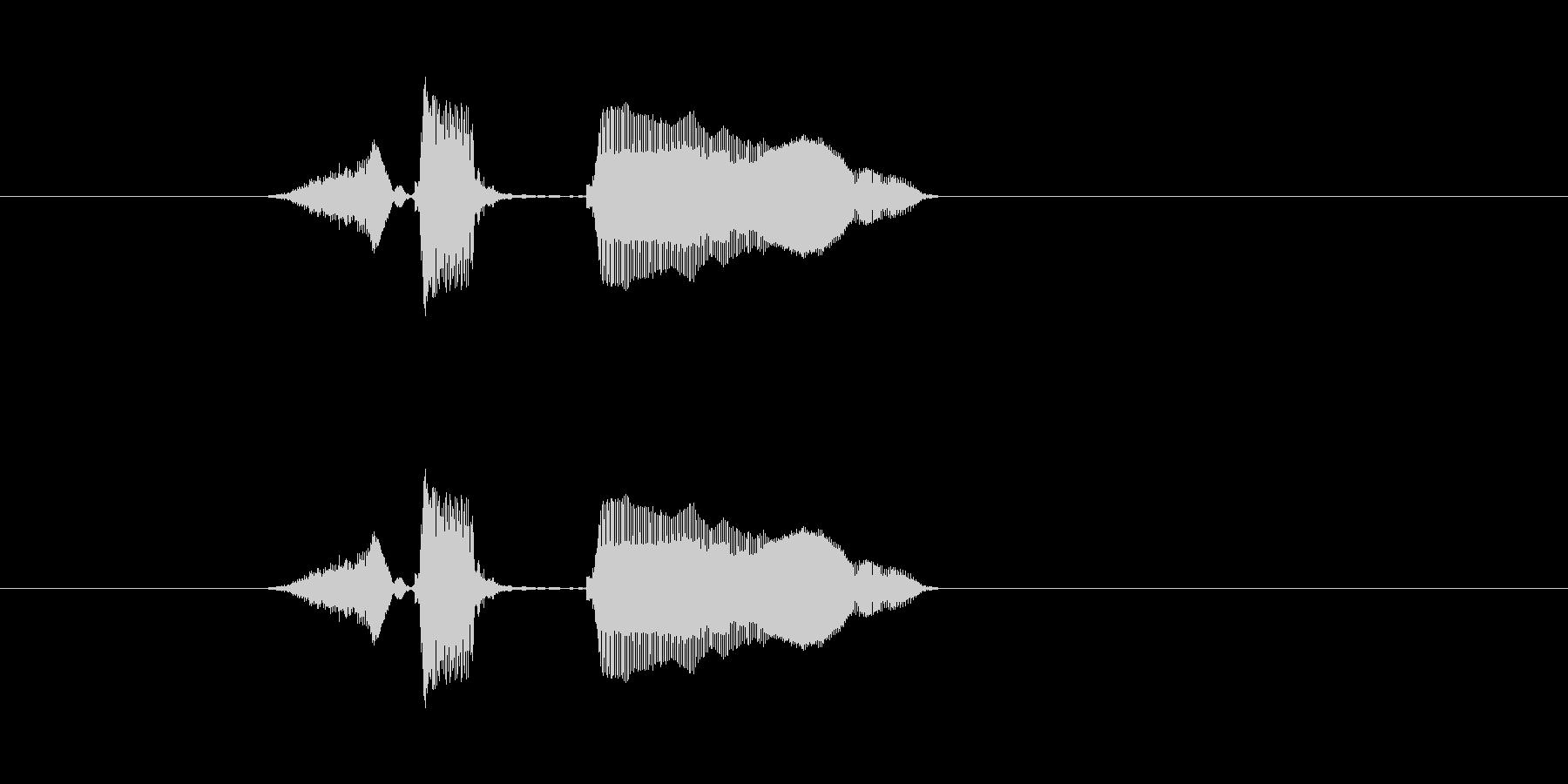 ストップーの未再生の波形
