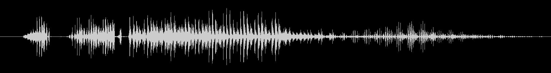 特撮 グリッチバズ01の未再生の波形