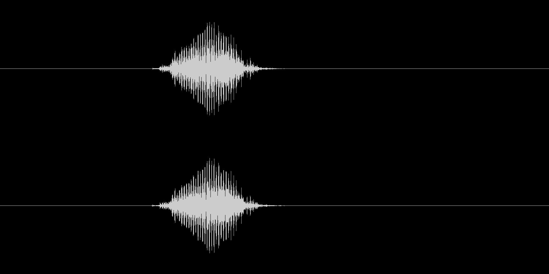 うっ の未再生の波形