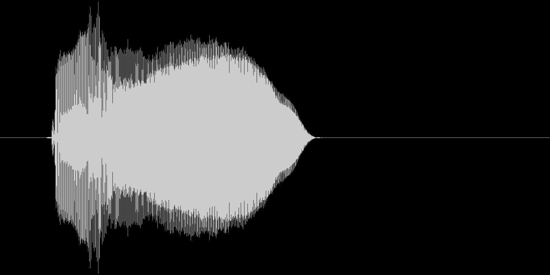 「ボォイン」の未再生の波形