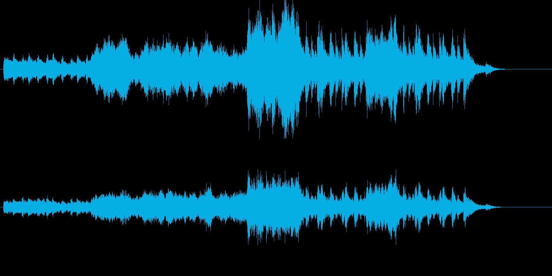使える場面にどうぞの再生済みの波形