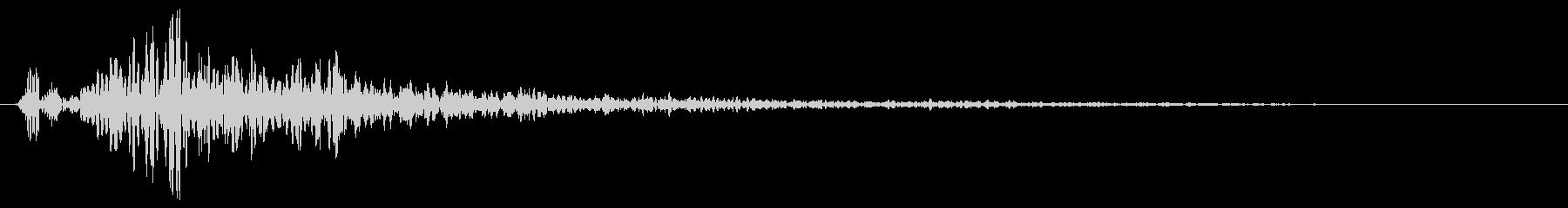 ブォン、と何かが起動する電子音の未再生の波形