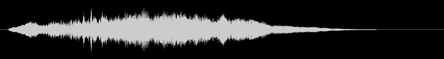 爽やかで深い音色のサウンドロゴの未再生の波形