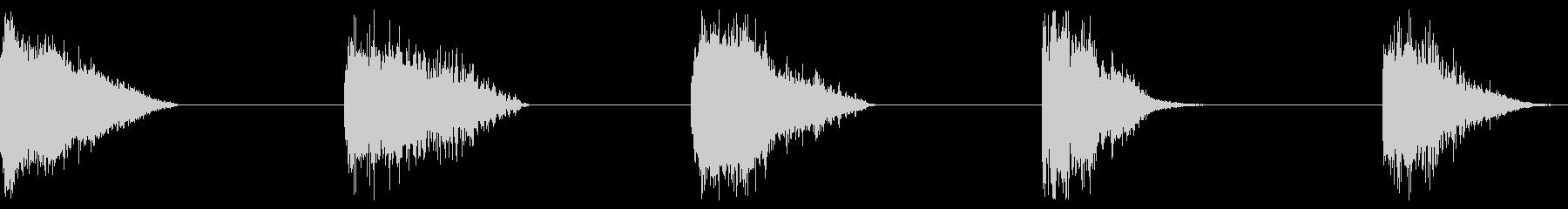 爆発、5バージョン。 DIGIFF...の未再生の波形