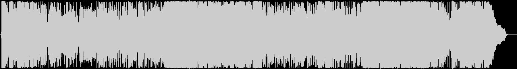 廻ルの未再生の波形