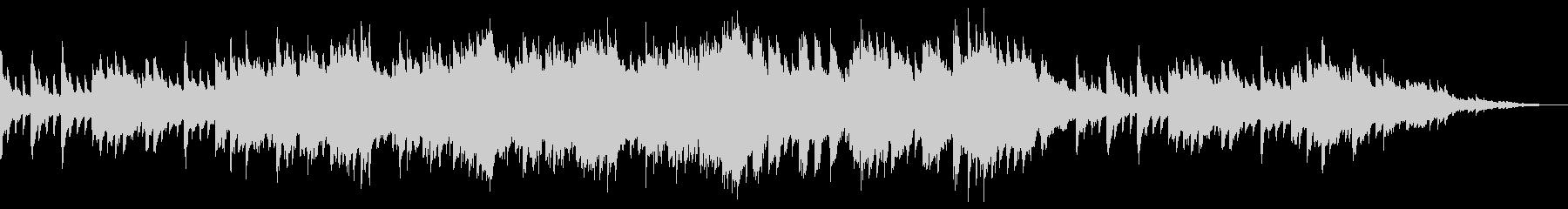 感動的なピアノとストリングスのBGMの未再生の波形