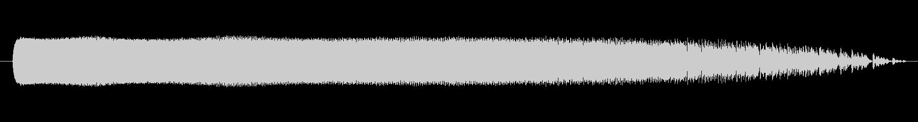 (シューン)機械のパワーダウン 01の未再生の波形