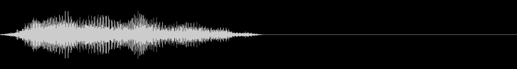 ひ弱なゾンビの発声に 2の未再生の波形