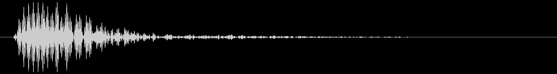 シャンッ(軽いものを使ったアクション音)の未再生の波形