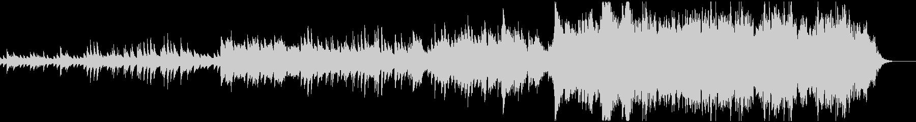 ピアノとストリングスのバラード曲の未再生の波形