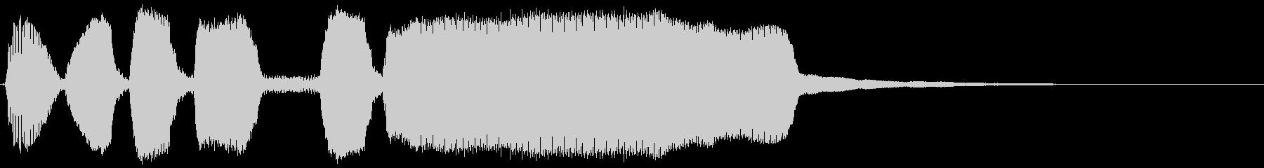 トランペット/2重奏・達成・やったぜの未再生の波形