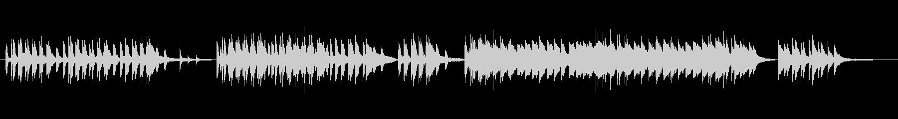 童謡『雨ふり』をピアノソロでの未再生の波形