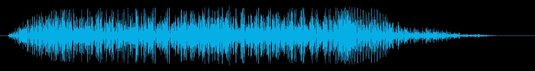 ガオーッ(ライオンの声)の再生済みの波形