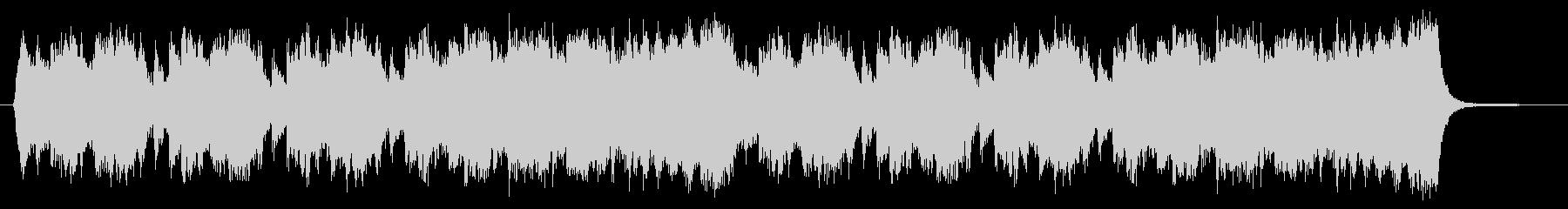 不穏なイメージのオーケストラ 編集版の未再生の波形