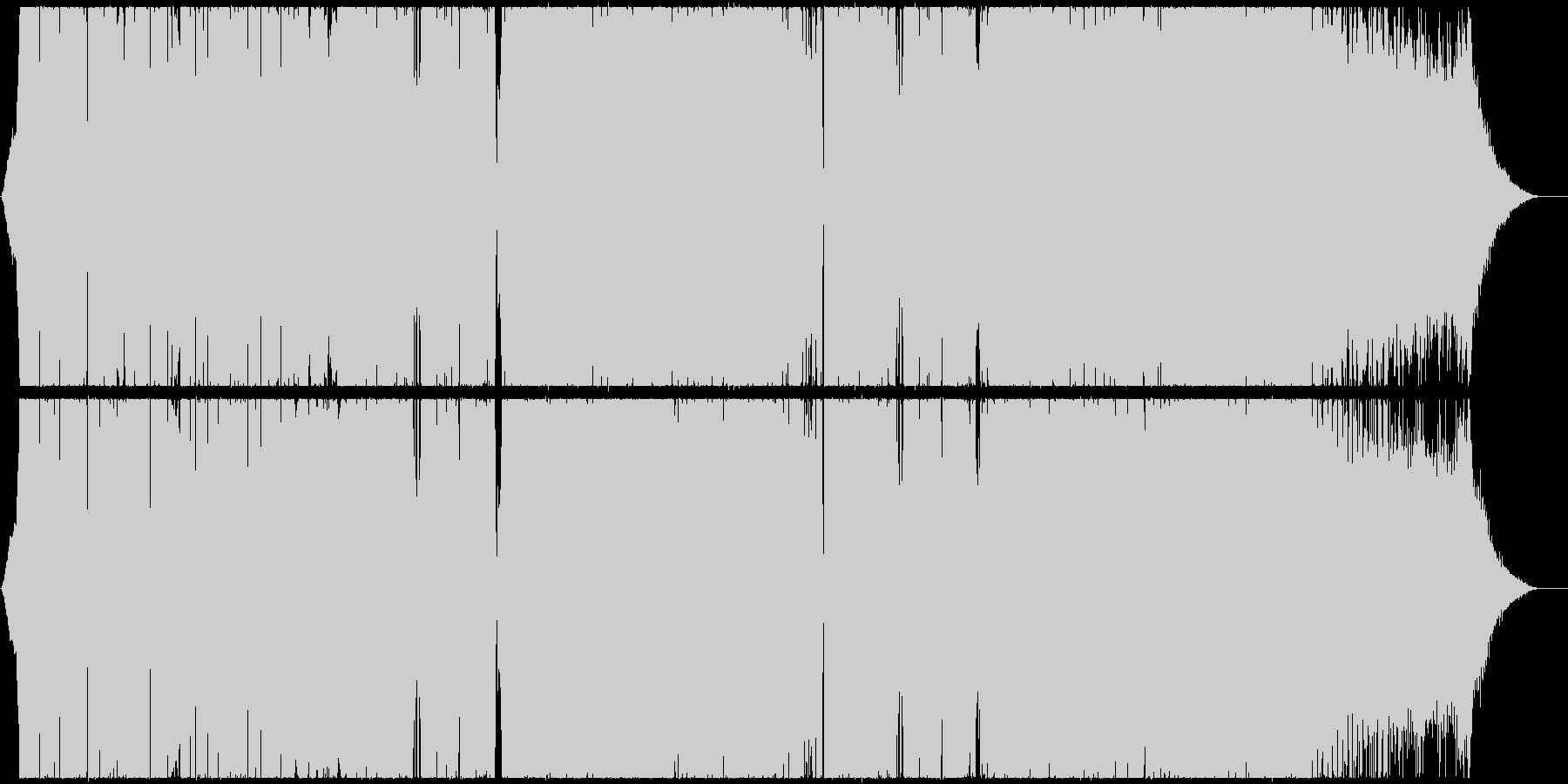 パワフルなシンセベースが爽快なEDMの未再生の波形