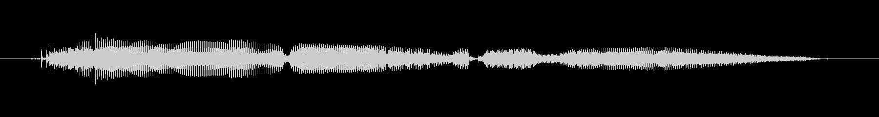 鳴き声 女性トークエルフィッシュ01の未再生の波形