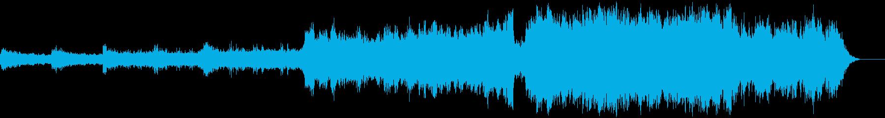 ダークで壮大なトレイラー音楽の再生済みの波形