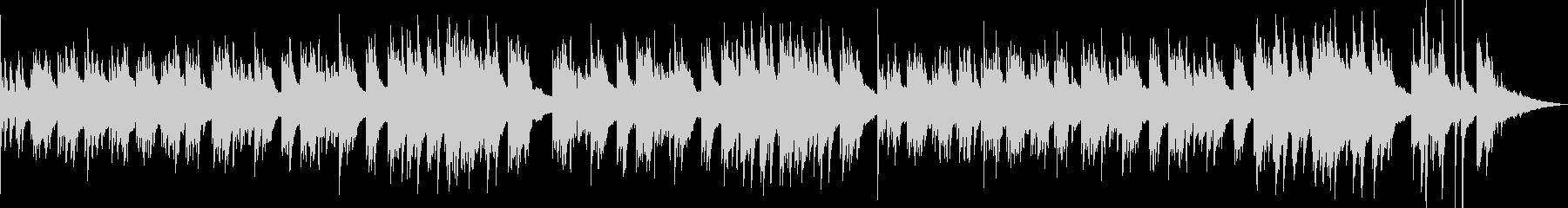 失恋を表現したピアノソロの未再生の波形