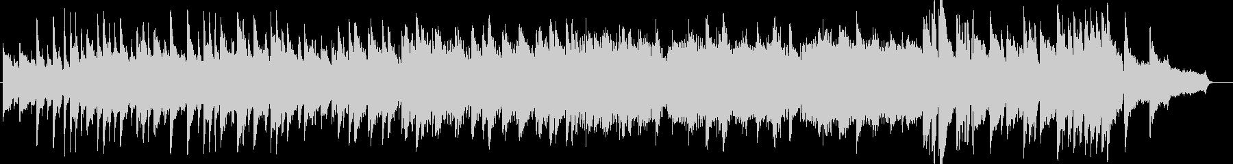 クラシックのピアノ曲をワルツにアレンジの未再生の波形
