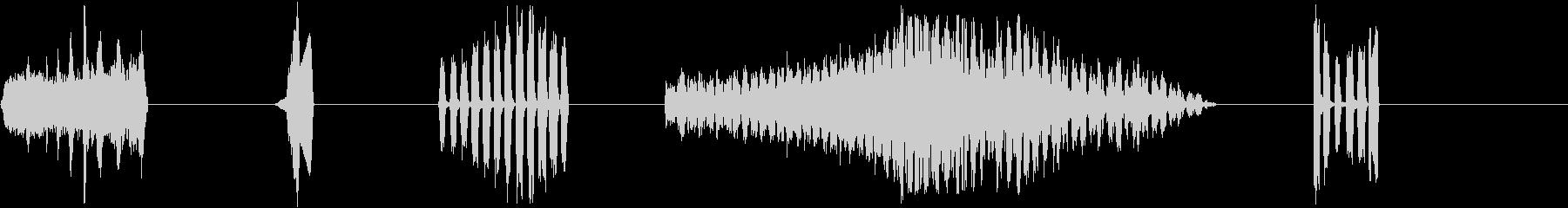 DJ Power Spikes X5の未再生の波形