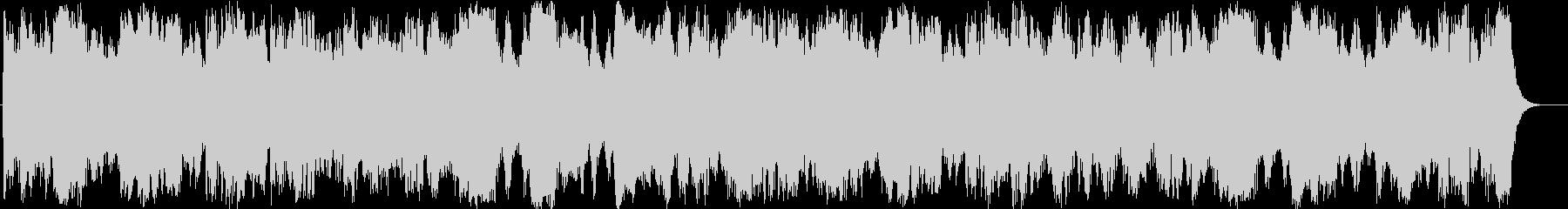 風の音が印象的なヒーリング音楽の未再生の波形