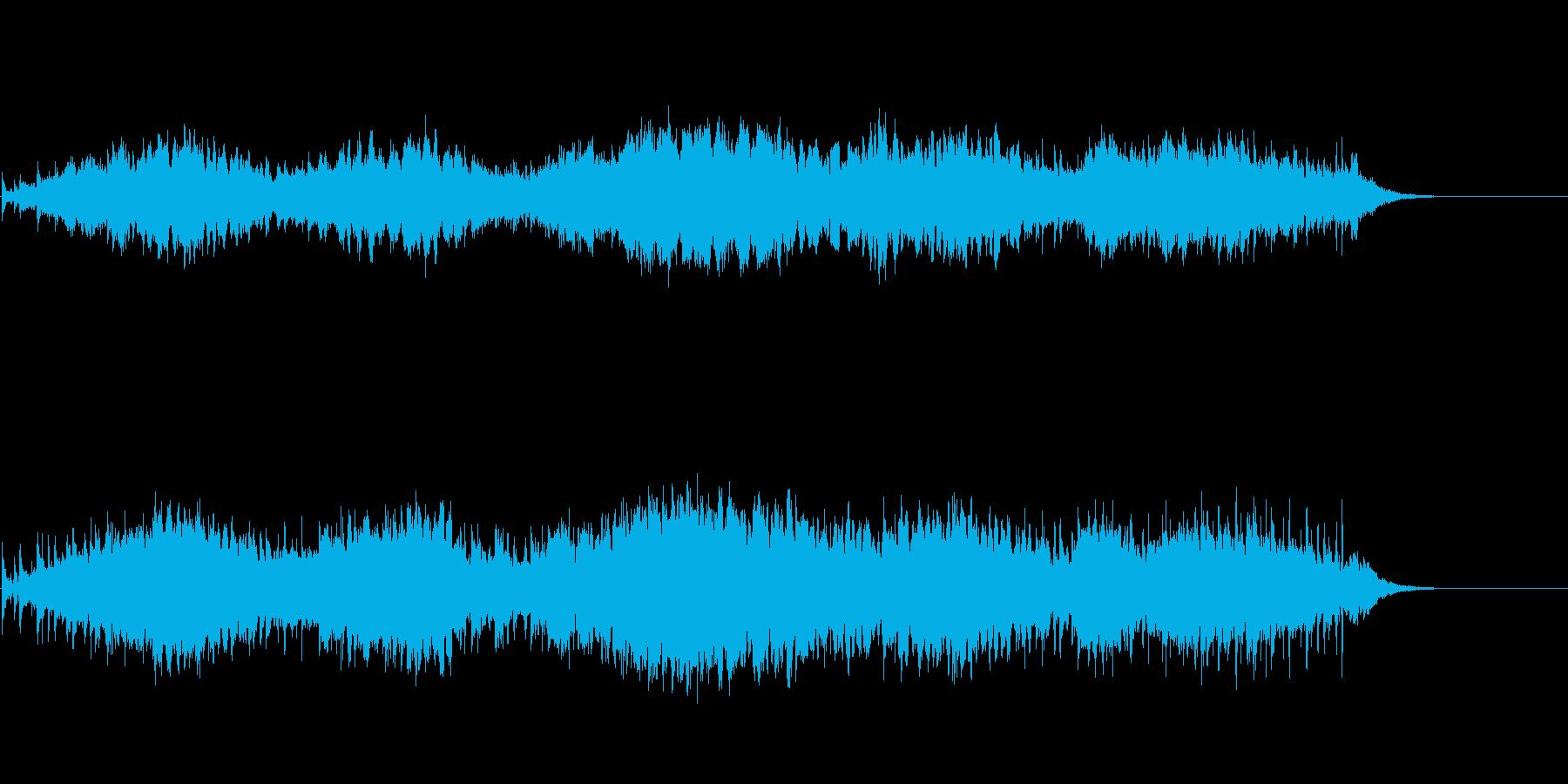 神秘的なマイナー・ドキュメント/BGの再生済みの波形