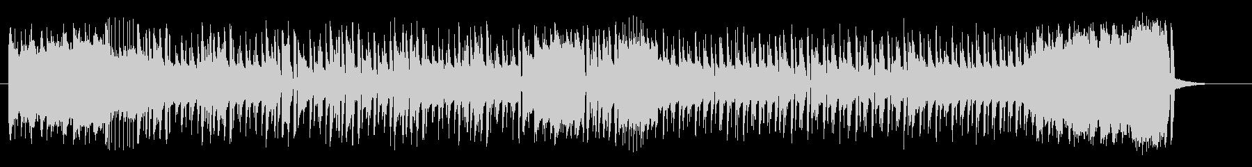 リズミカルなトランペットラテンポップスの未再生の波形