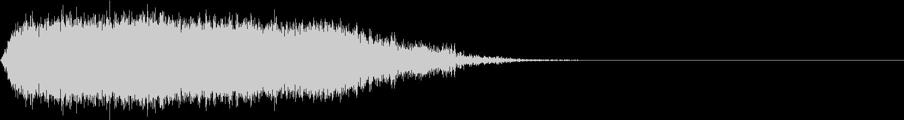ビヨーン(電子音低〜高へ変化)SF定番の未再生の波形