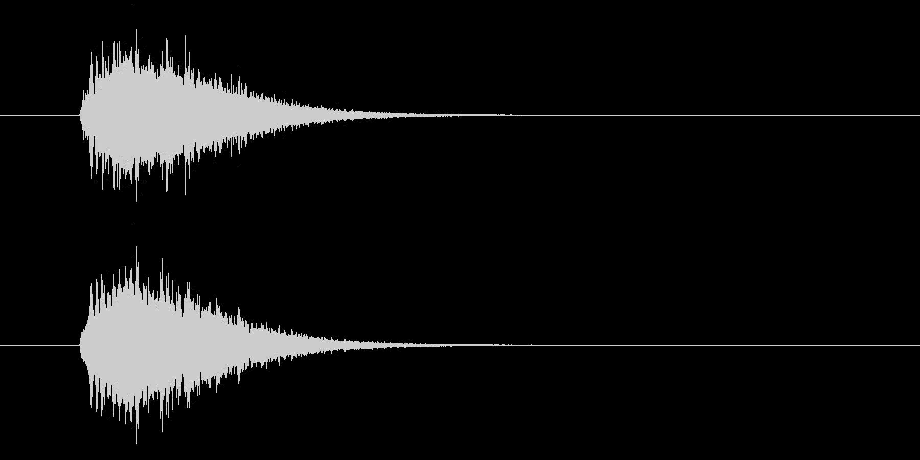 キラーン(華やかな音・余韻短い) 01の未再生の波形
