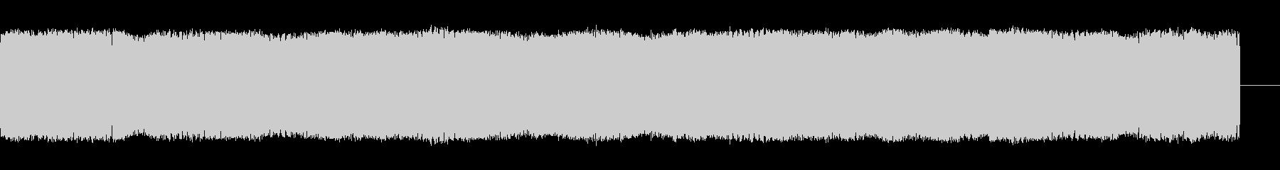 テレメトリー;ぐらついたパルスデー...の未再生の波形