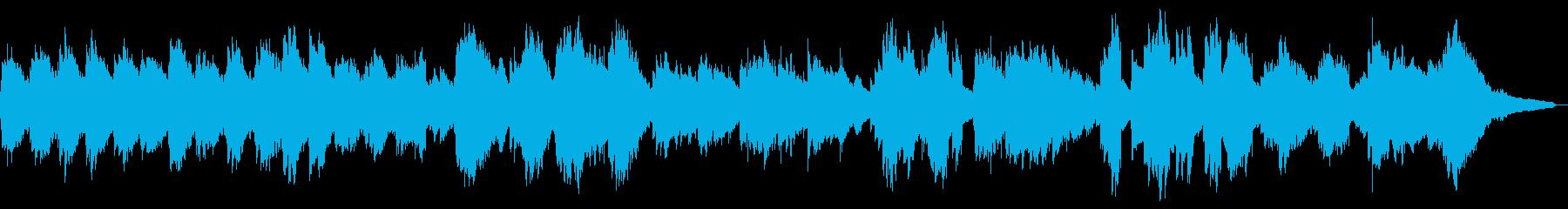 やさしくなだめるような癒される電子ピアノの再生済みの波形