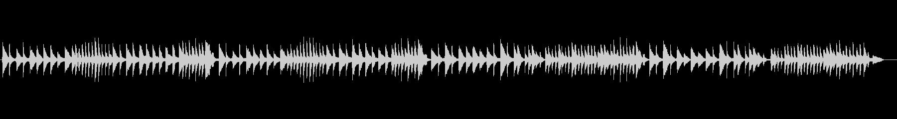 クラシックピアノ、チェルニーNo.35の未再生の波形