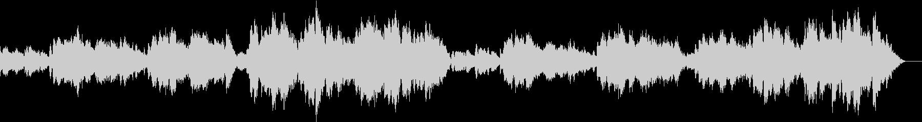 ジムノペディ第1番 エレピ サックスの未再生の波形