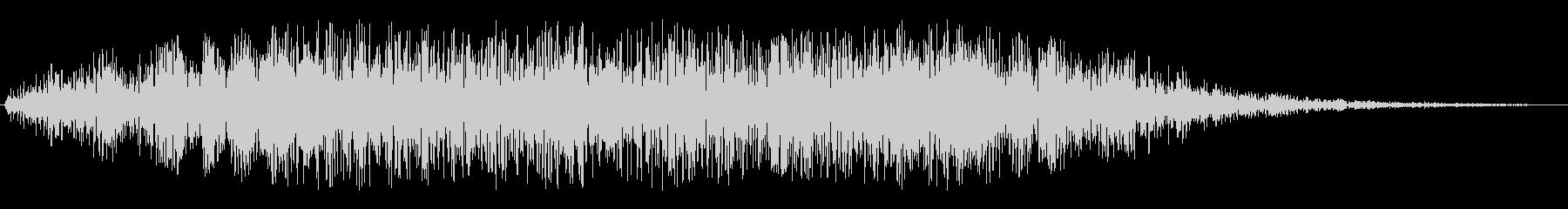 ゴーォォォンという通過音の未再生の波形