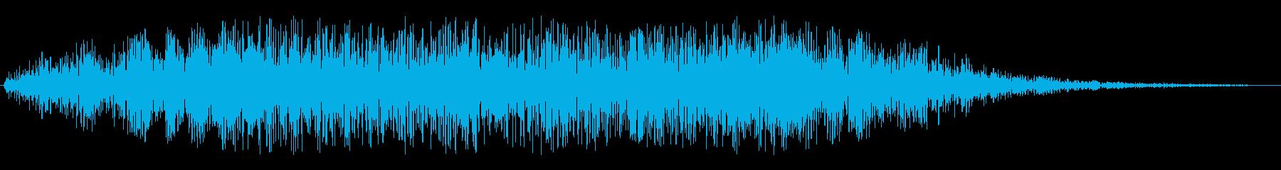 ゴーォォォンという通過音の再生済みの波形