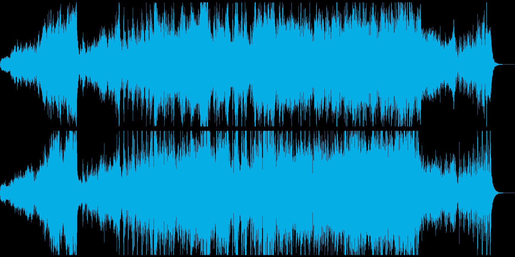 大きな目標に向けて突き進むオーケストラの再生済みの波形