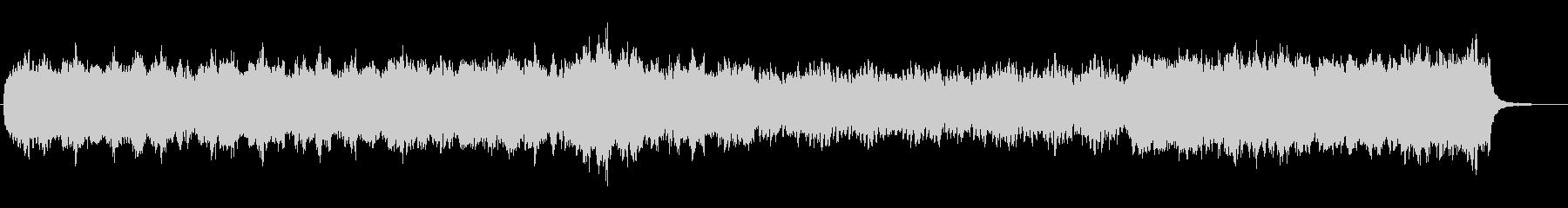 オーボエメインのセンチメンタルな幻想曲の未再生の波形